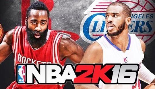 NBA 2K16 Cheat Codes