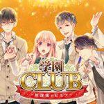 Gakuen Club Happy and Normal Endings Guide