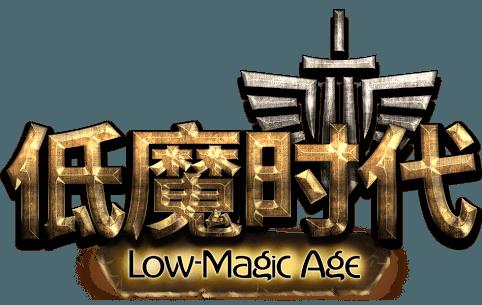 Low Magic Age Cheat Codes