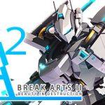 BREAK ARTS II PC System Requirements