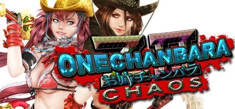 Onechanbara Z2: Chaos Cheats