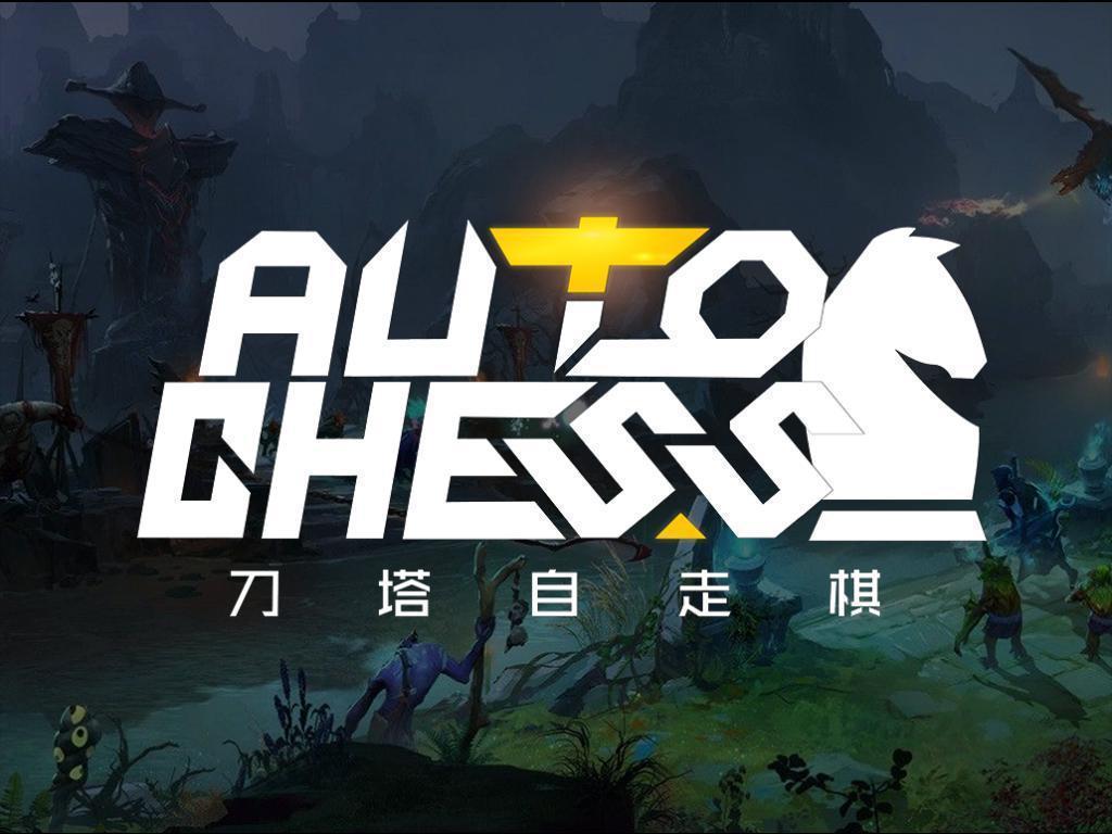 Dota Auto Chess PC Keyboard Controls & Shortcuts
